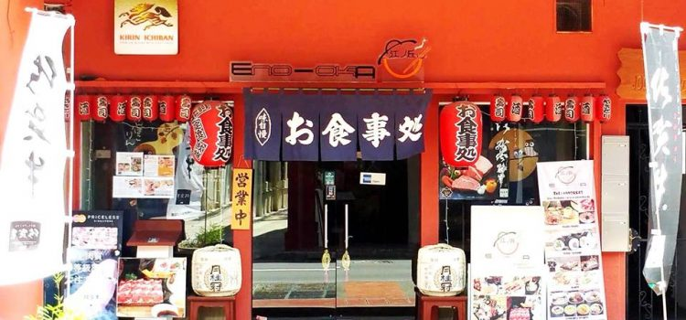 Eno-Oka Japanese Restaurant