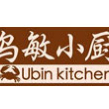 Ubin Kitchen