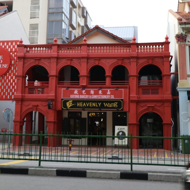 The Red House Bakery – Katong's Iconic Landmark