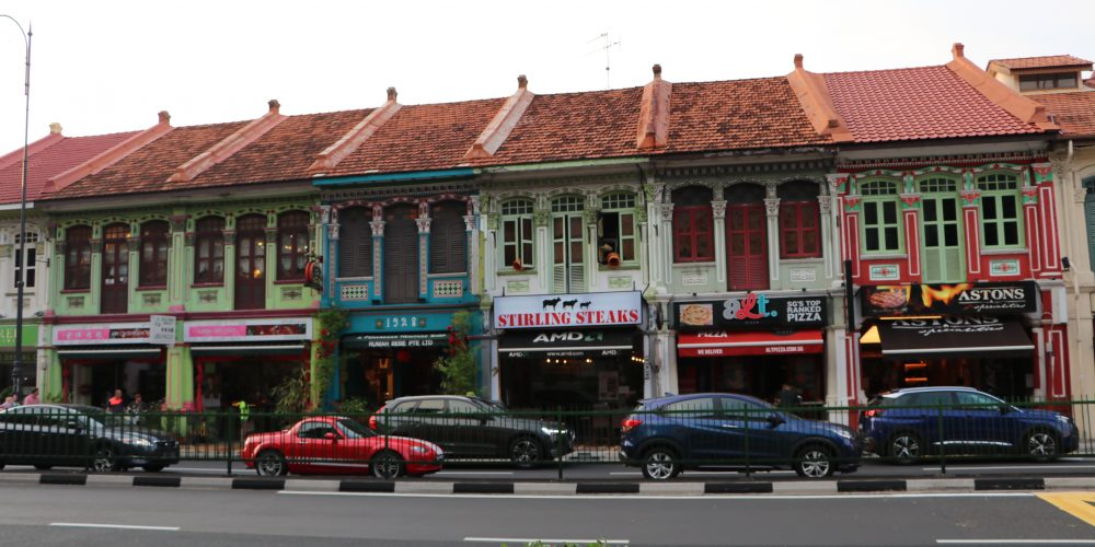 The Peranakan Heritage in Katong