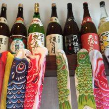 Q-WA Bar and Yakitori
