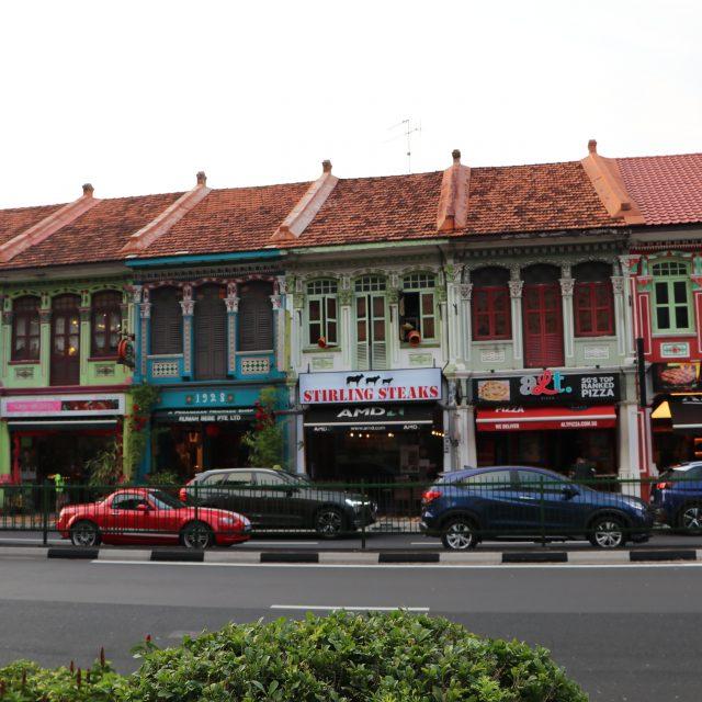 The Peranakan Heritage in Katong