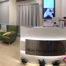 Skin Paradise
