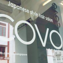 Hair Salon Covo Tokyo