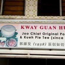 Kway Guan Huat Joo Chiat Original Popiah & Kueh Pie Tie