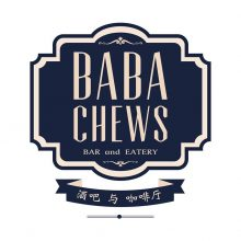 Baba Chews Bar and Eatery
